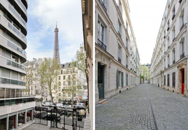 Apartamento em Paris - Alma Tour Eiffel