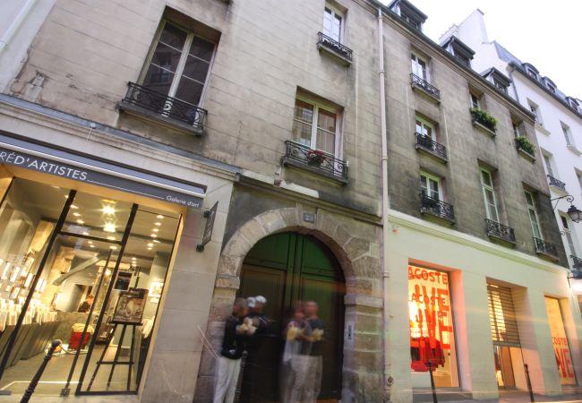 Apartamento em Paris - Marais Duplex