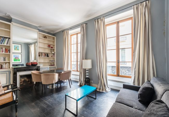 Apartamento em Paris - Quartier Latin Guenegaud
