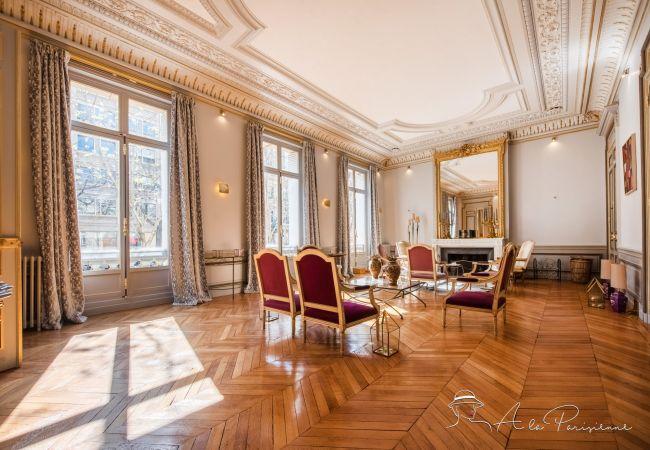 Apartamento em Paris - Wagram Luxury Palace