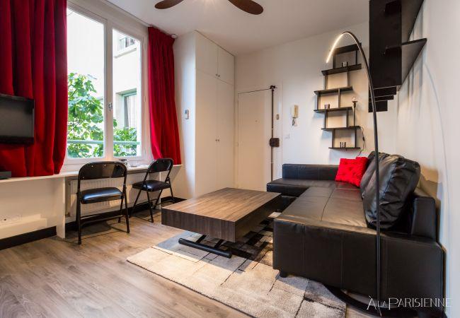 Apartment in Paris - Odéon Cine 1