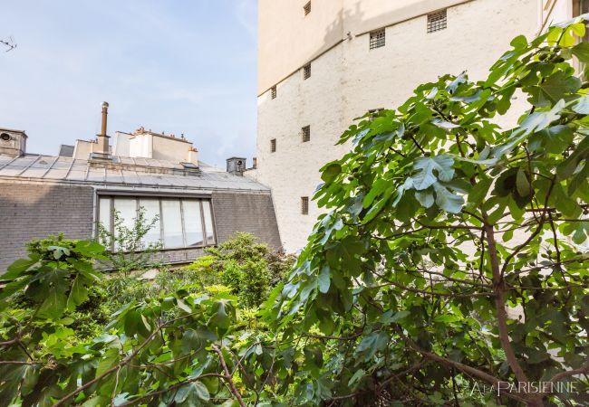 Appartement à Paris - Odéon Cine 1