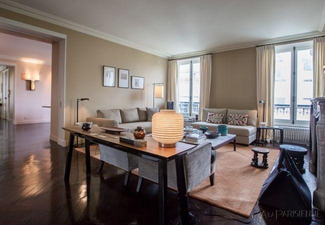 Appartement à Paris ville - Saint Germain de Prés Luxury