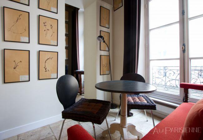 Appartement à Paris - Marais Amorino Rustic