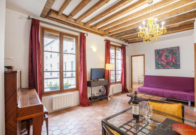 Appartement à Paris ville - Quartier Latin Jussieu