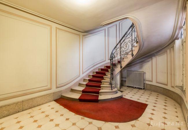 Appartement à Paris ville - Champs Elysées Classic
