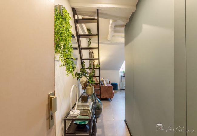 Appartement à Paris - Republique Petit Flat