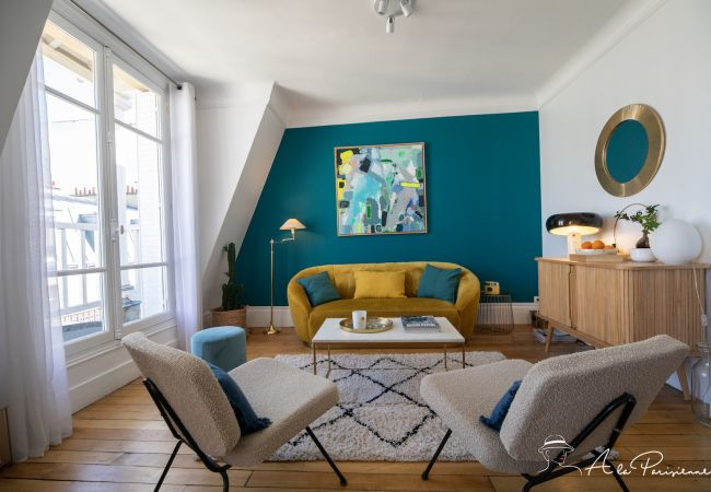 Appartement à Paris - Tour Eiffel Belle Vue